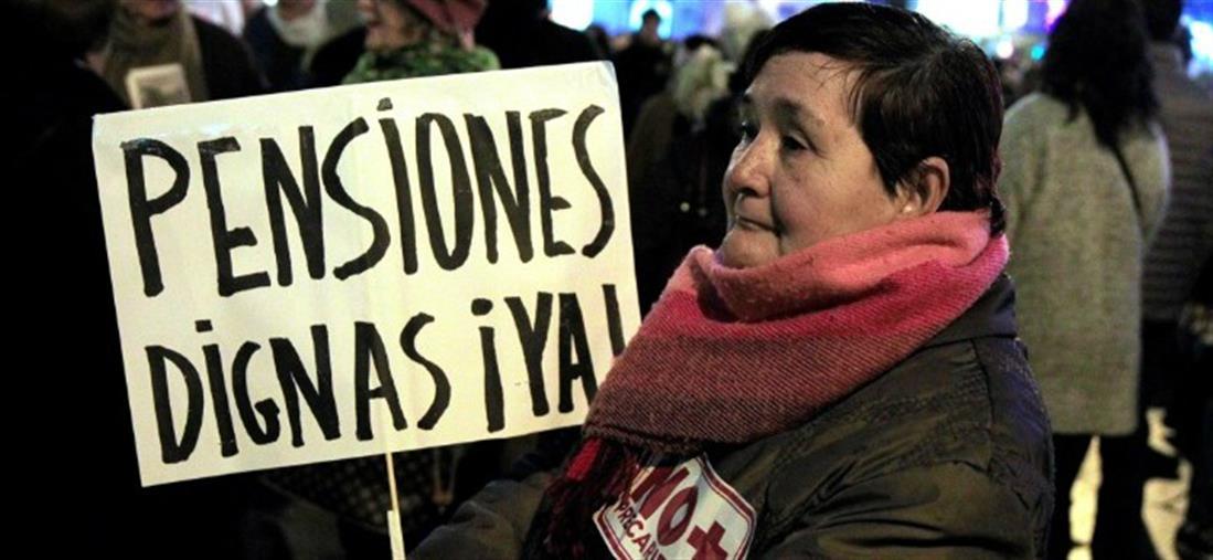 """Στους δρόμους οι Ισπανοί για """"αξιοπρεπείς συντάξεις"""""""