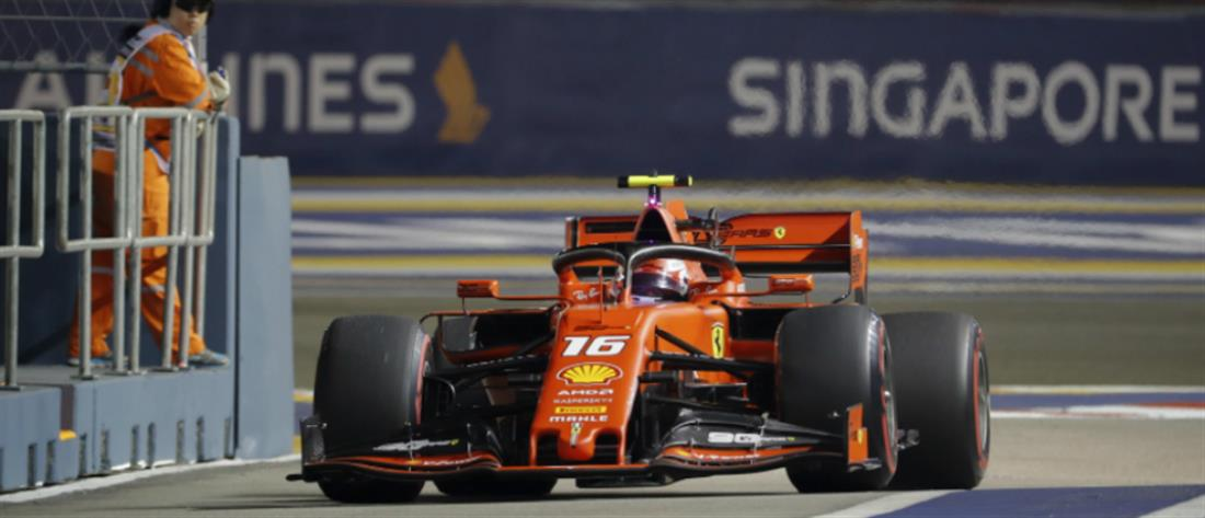 "Formula 1: Ξανά στην ""pole position"" o Λεκλέρκ"