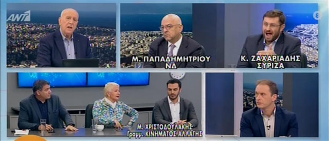 """Παπαδημητρίου – Ζαχαριάδης – Χριστοδουλάκης, διασταυρώνουν τα """"ξίφη"""" τους στον ΑΝΤ1 (βίντεο)"""