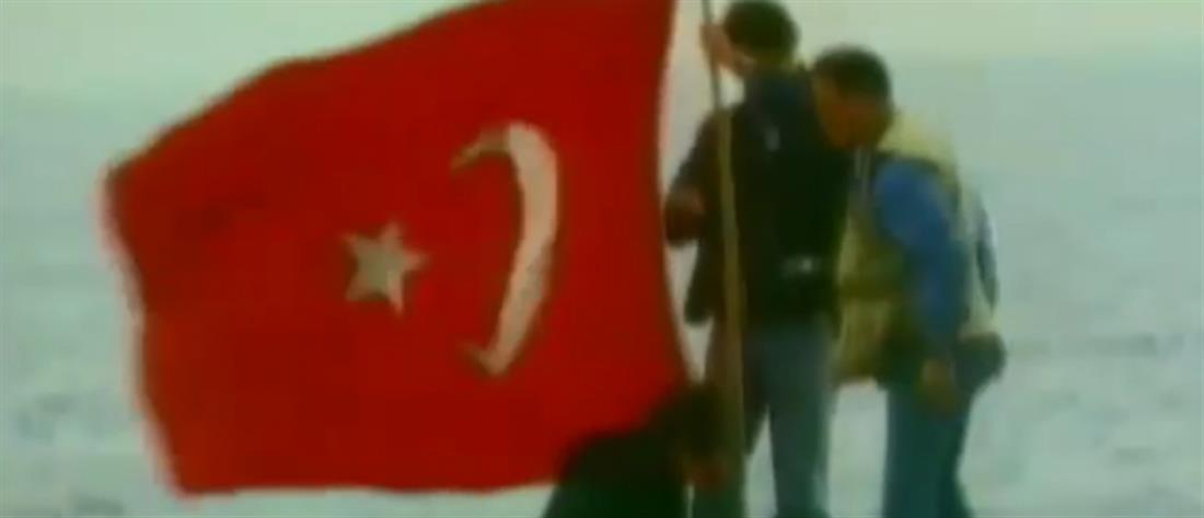 Κρίση στα Ίμια: όταν δημοσιογράφοι της Χουριέτ υπέστειλαν την ελληνική σημαία