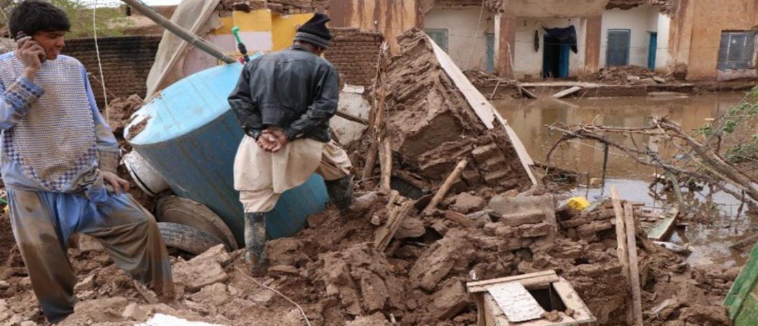 Φονικές πλημμύρες στο Αφγανιστάν