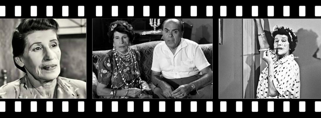 """Γεωργία Βασιλειάδου: 40 χρόνια χωρίς την πιο """"Ωραία των Αθηνών"""""""