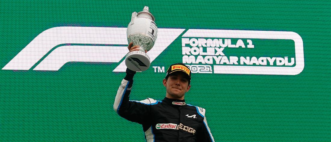 Formula 1: Νικητής ο Εστεμπάν Οκόν