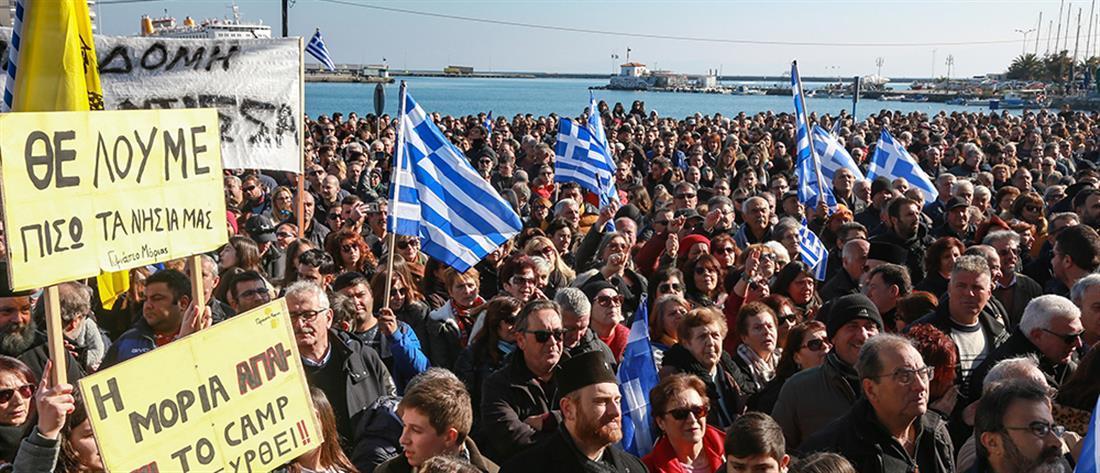 Μεταναστευτικό: Στο Μαξίμου Περιφερειάρχης και δήμαρχοι του βορείου Αιγαίου