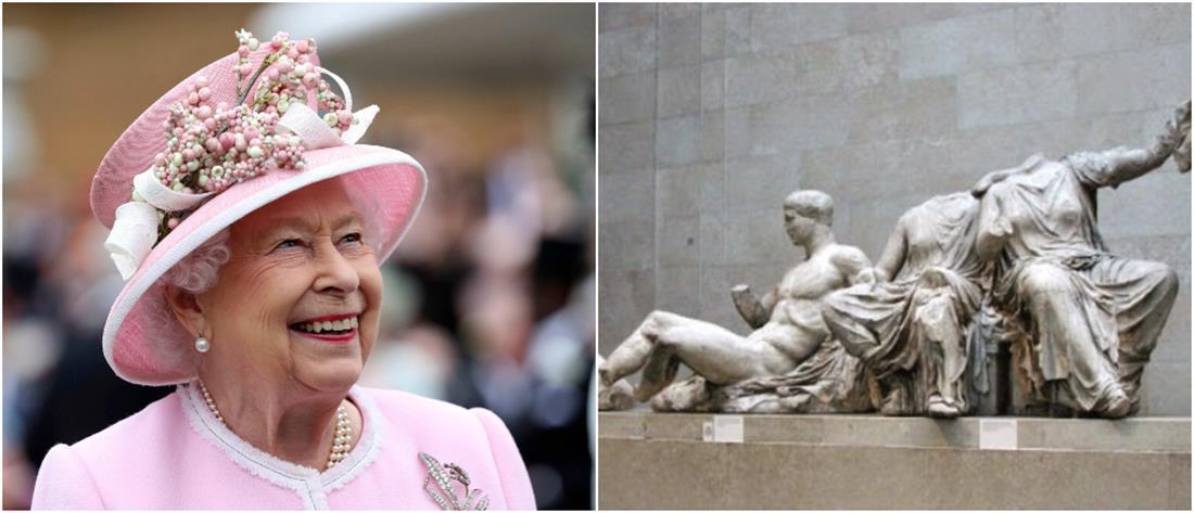 Γλυπτά του Παρθενώνα: Η πρώτη καταγεγραμμένη αντίδραση της Βασίλισσας Ελισάβετ