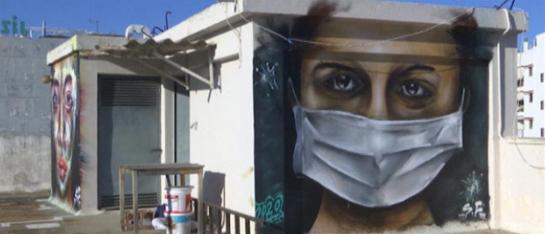 Γκράφιτι για τον κορονοϊό στην Αθήνα… μέσα από το σπίτι (βίντεο)