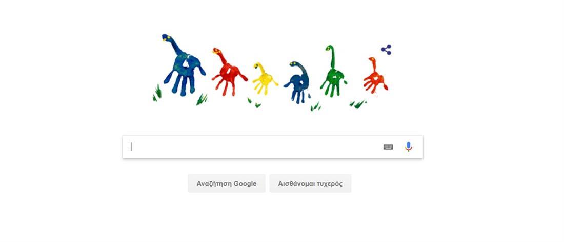 Την Ημέρα του Πατέρα τιμά η Google