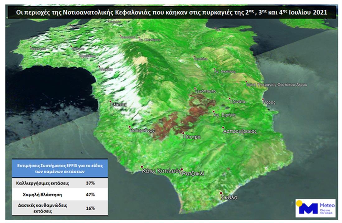 Κεφαλονιά - φωτιά - εικόνα δορυφορου