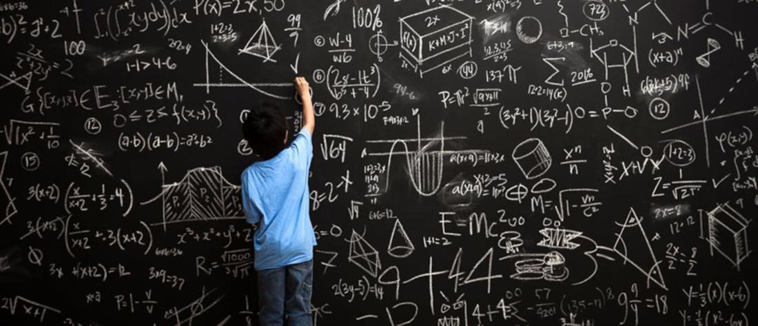 Θέλετε το παιδί σας γίνει ξεφτέρι στα μαθηματικά; Αυτό είναι το μυστικό της επιτυχίας