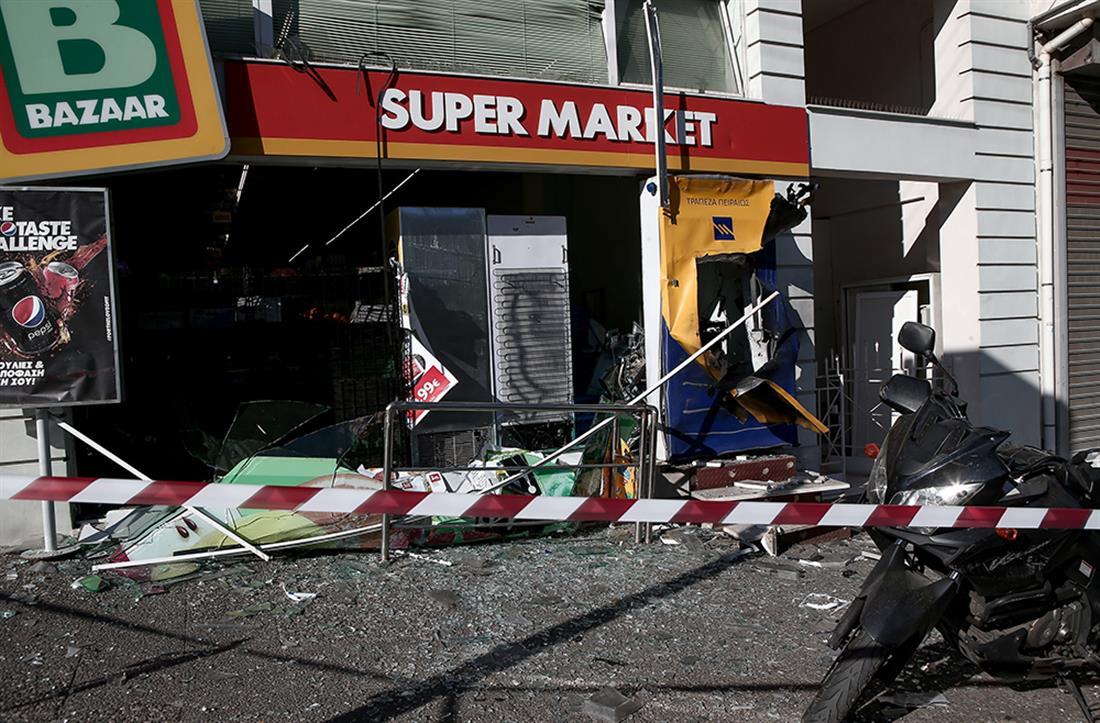 ATM- έκρηξη - Ηλιούπολη