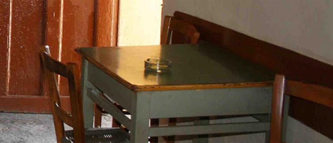 Lockdown: Παντοπωλείο εξυπηρετούσε καθιστούς πελάτες σε... καβάτζα