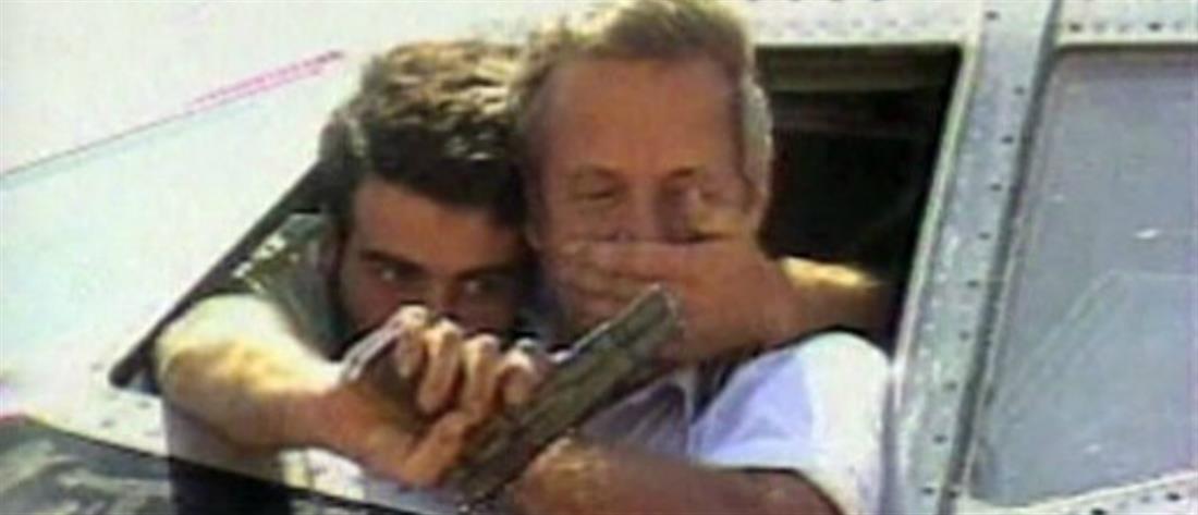 Συνελήφθη στη Μύκονο ο αεροπειρατής της TWA, 34 χρόνια μετά! (βίντεο)
