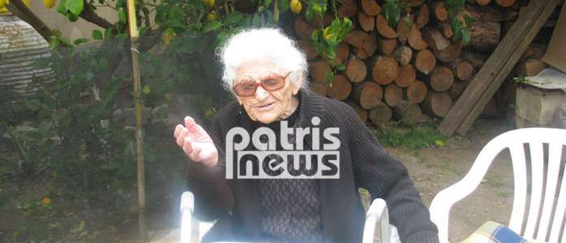 Ελληνίδα η γηραιότερη γυναίκα στον κόσμο - Θα μπει στο Βιβλίο Γκίνες!