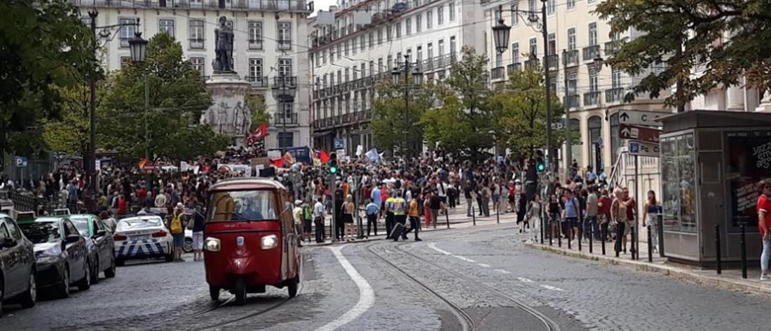 Διαδήλωση κατά της ακροδεξιάς στη Λισαβόνα