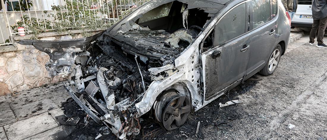Έκαψαν το αυτοκίνητο της διευθύντριας του Ψυχιατρείου Φυλακών Κορυδαλλoύ