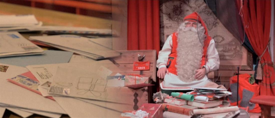 Ροβανιέμι: Ο Άγιος Βασίλης προετοιμάζεται για τα Χριστούγεννα (βίντεο)