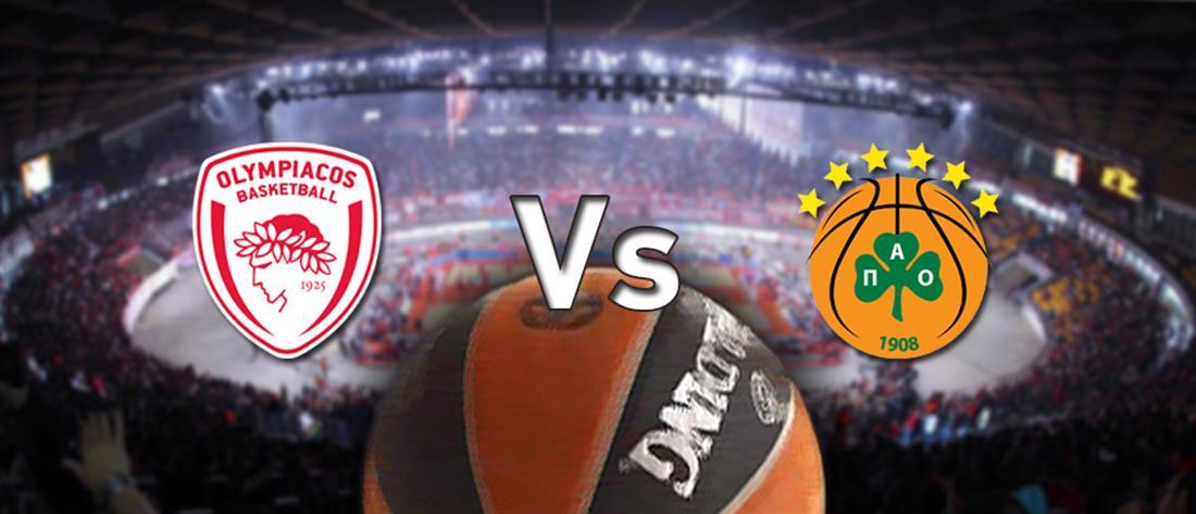 "Euroleague: ντέρμπι ""αιωνίων"" στο άδειο ΣΕΦ"