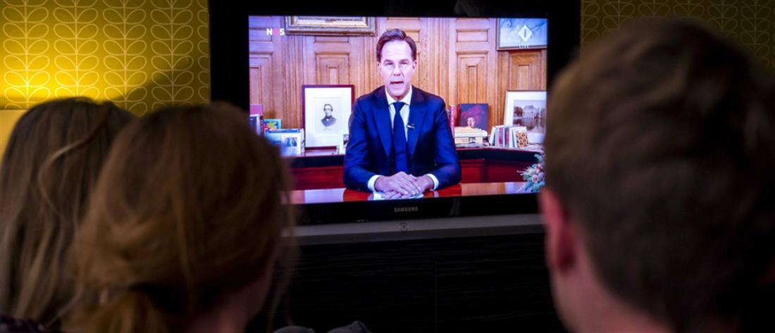 Ολλανδία: παραίτηση της κυβέρνησης του Ρούτε