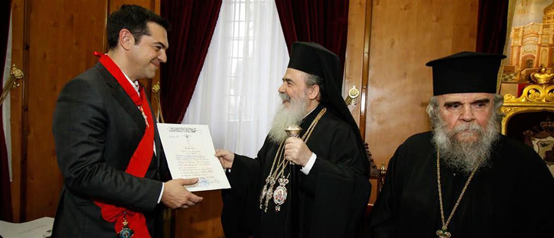 Επίσκεψη του Αλέξη Τσίπρα στο Πατριαρχείο Ιεροσολύμων
