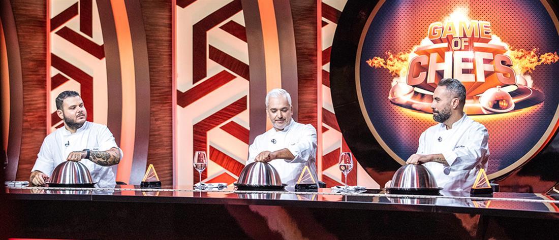 """Game Of Chefs"": Η πιο καυτή μάχη ξεκινά στον ΑΝΤ1"