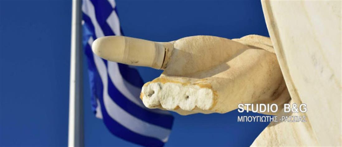 Βανδάλισαν το άγαλμα του Καποδίστρια στο Ναύπλιο (εικόνες)
