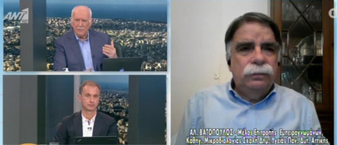 Κορονοϊός - Βατόπουλος στον ΑΝΤ1: Υπάρχει φόβος για τέταρτο κύμα της πανδημίας