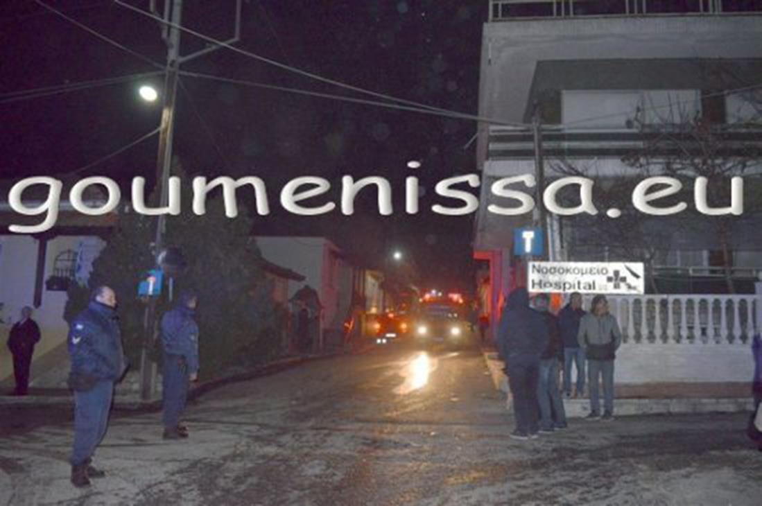 Κιλκίς - Γουμένισσα - πυρκαγιά - σπίτι