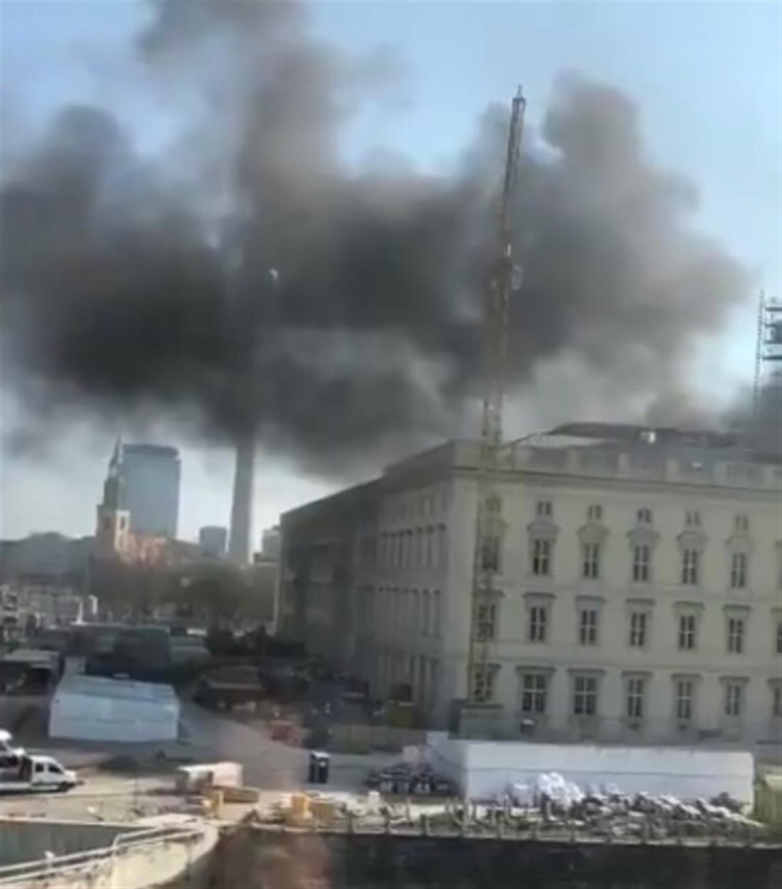 Πυρκαγιά - Ανάκτορο του Βερολίνου