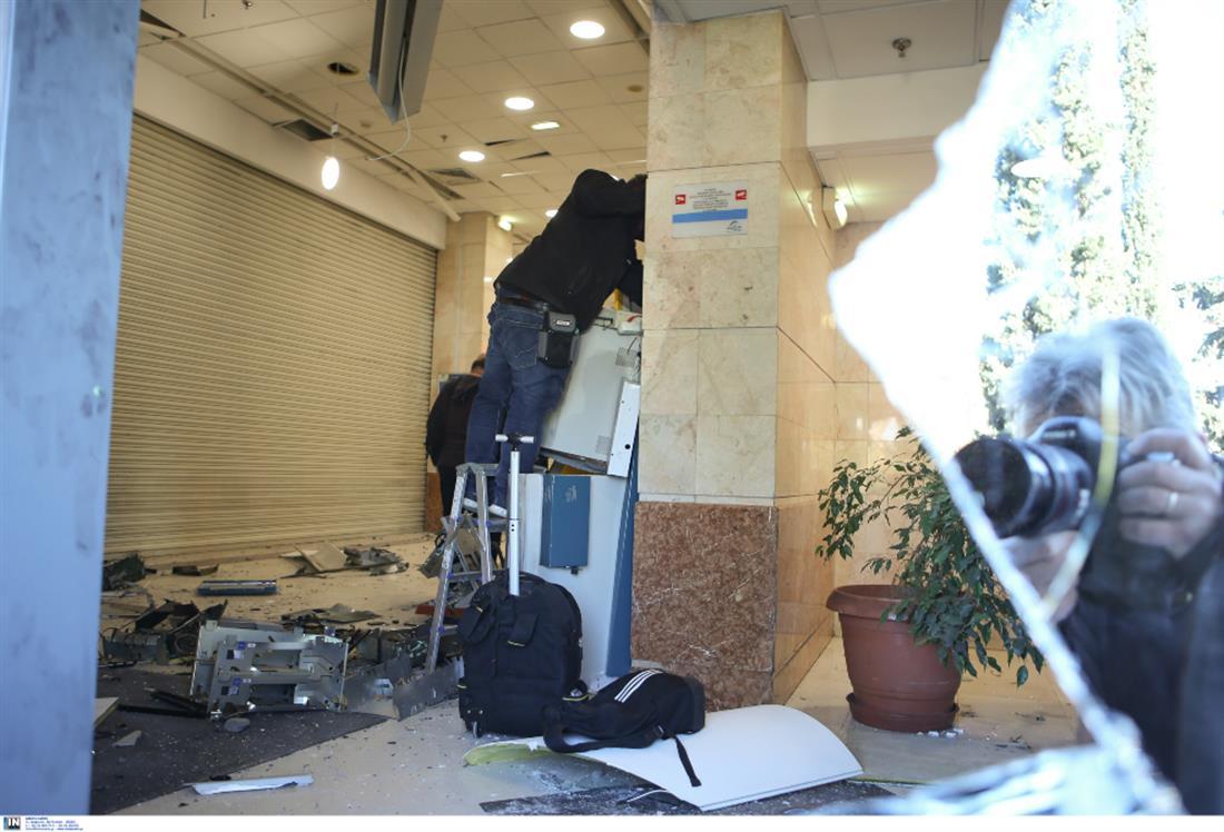 ATM - έκρηξη - εμπορικό κέντρο
