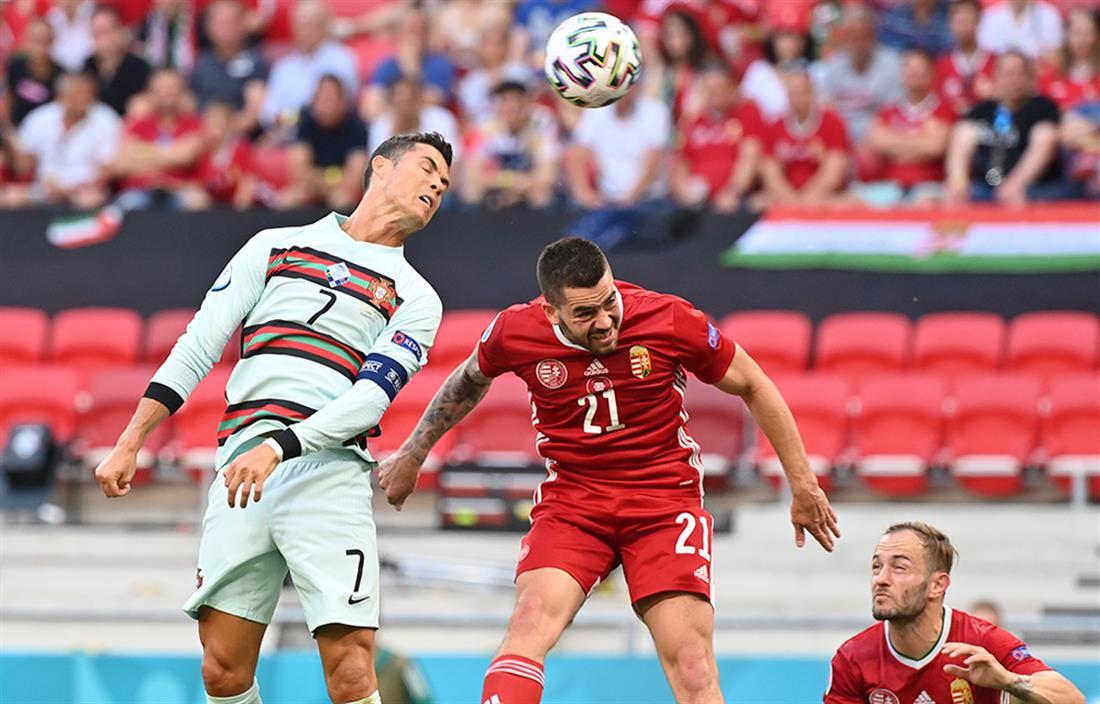 AP - Ουγγαρία - Πορτογαλία - EURO 2020