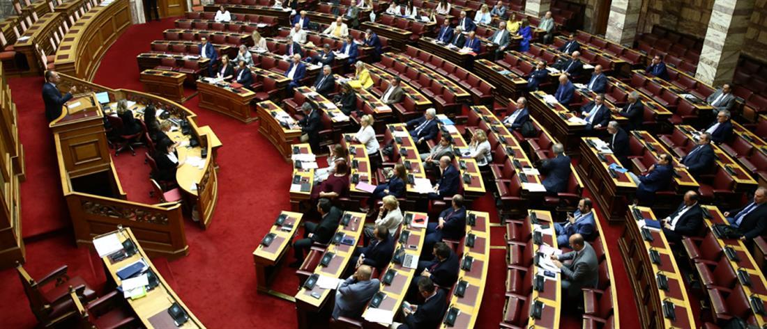 Βουλή: αποχώρησε σύσσωμη η αντιπολίτευση!