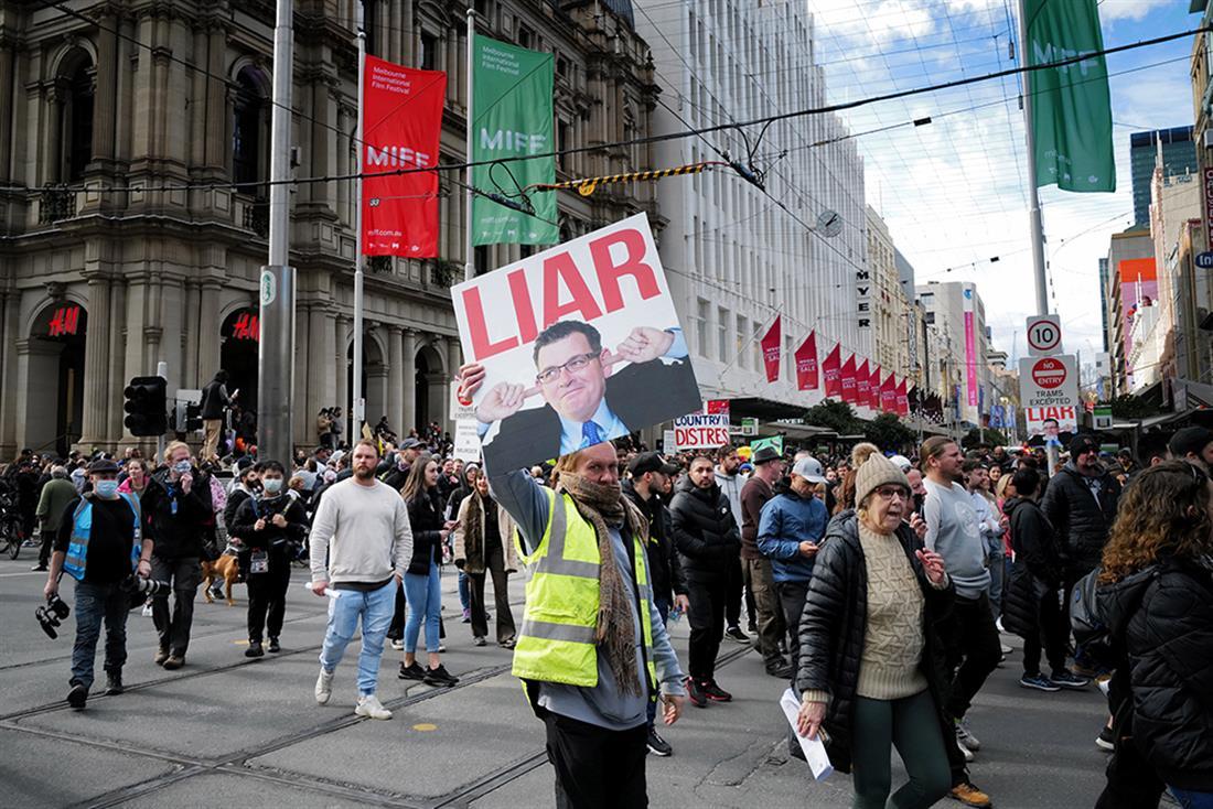 Αυστραλία - διαδηλώσεις - κορονοϊός