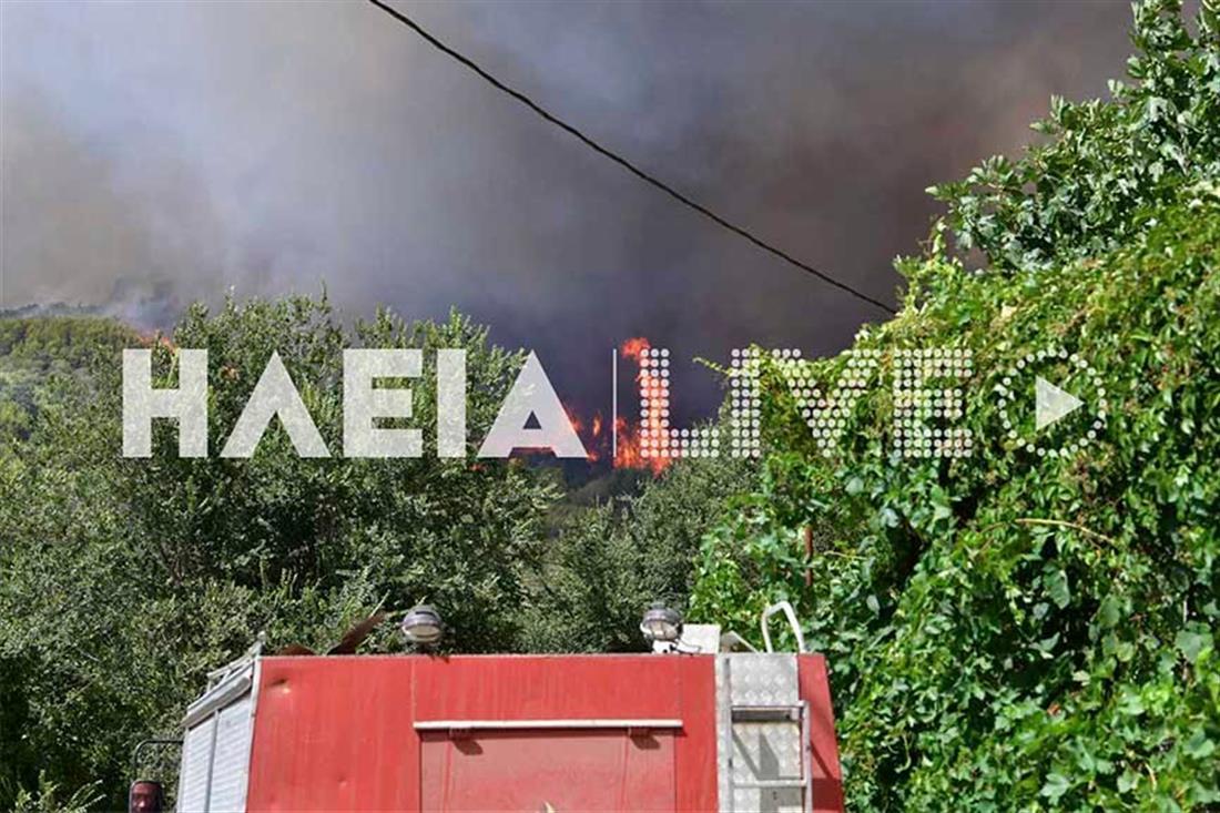 Ολυμπία - φωτιά