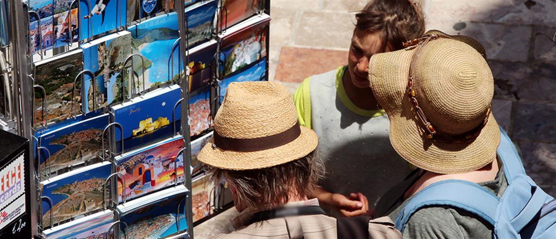 Βρετανική οδηγία για τους τουρίστες στην Ελλάδα