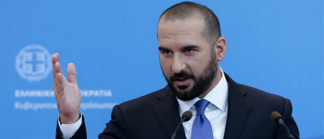 Τζανακόπουλος: αρχίζει μία περίοδος αποκατάστασης των αδικιών