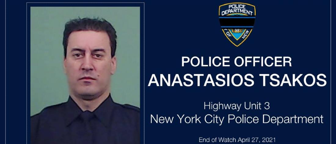 Νέα Υόρκη: Έλληνας αστυνομικός βρήκε τραγικό θάνατο (βίντεο)