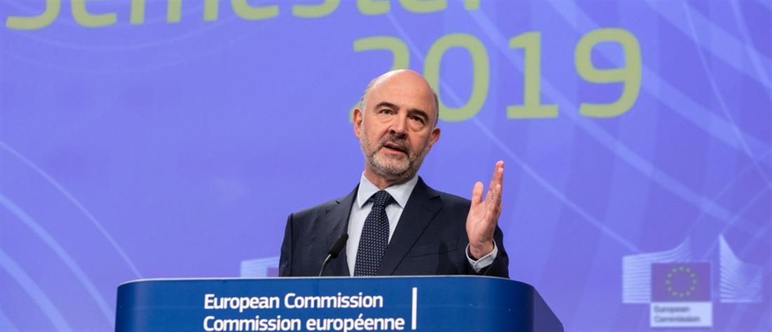 Μοσκοβισί: δεν μπορούμε να αναγκάσουμε την Ελλάδα σε πλεονάσματα 3,5% για πάντα