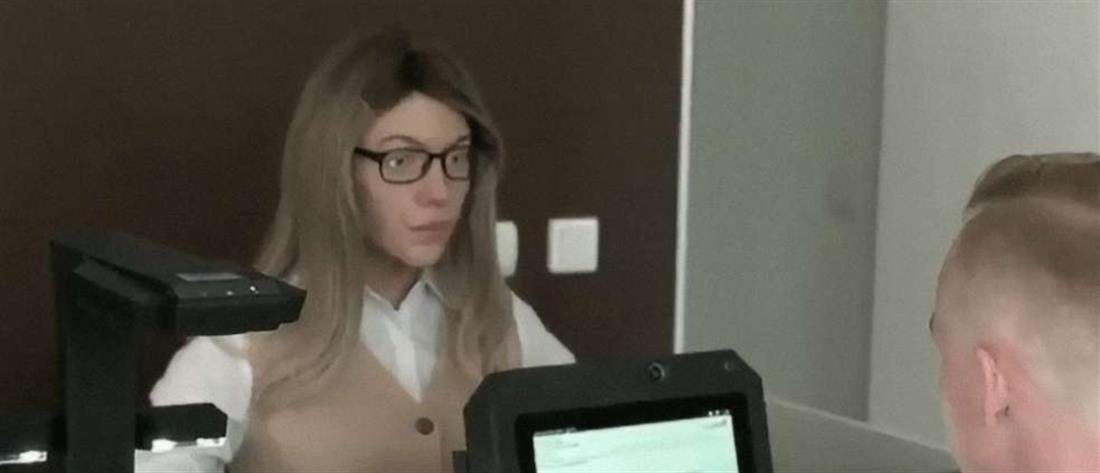 """Ρομπότ """"ξανθιά γυναίκα""""... δουλεύει στο Δημόσιο!"""