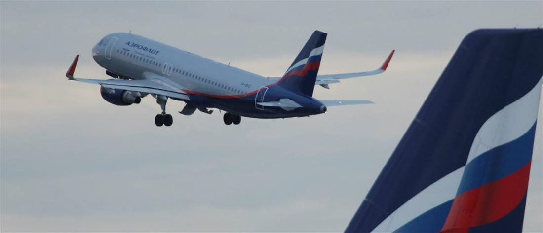 Θρίλερ με επίδοξο αεροπειρατή σε πτήση της Aeroflot