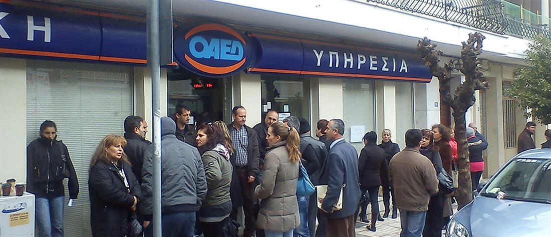 ΟΑΕΔ: τα στοιχεία για την ανεργία κατά τον μήνα Δεκέμβριο