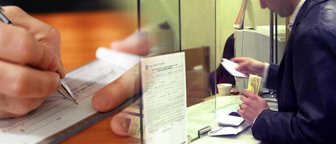 Σύνταξη στα 55 για έναν στους τέσσερις νέους συνταξιούχους του Δημοσίου