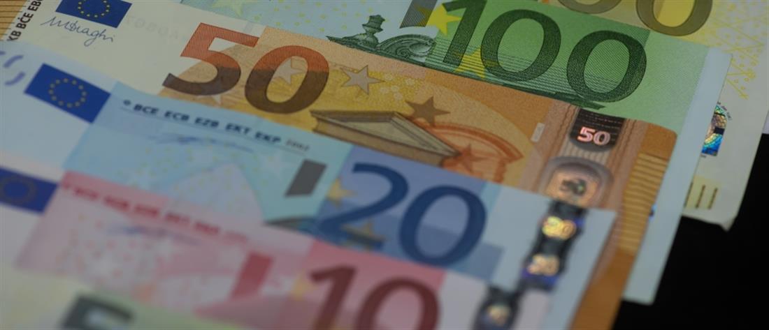 Λεφτά - ευρώ - χαρτονομίσματα