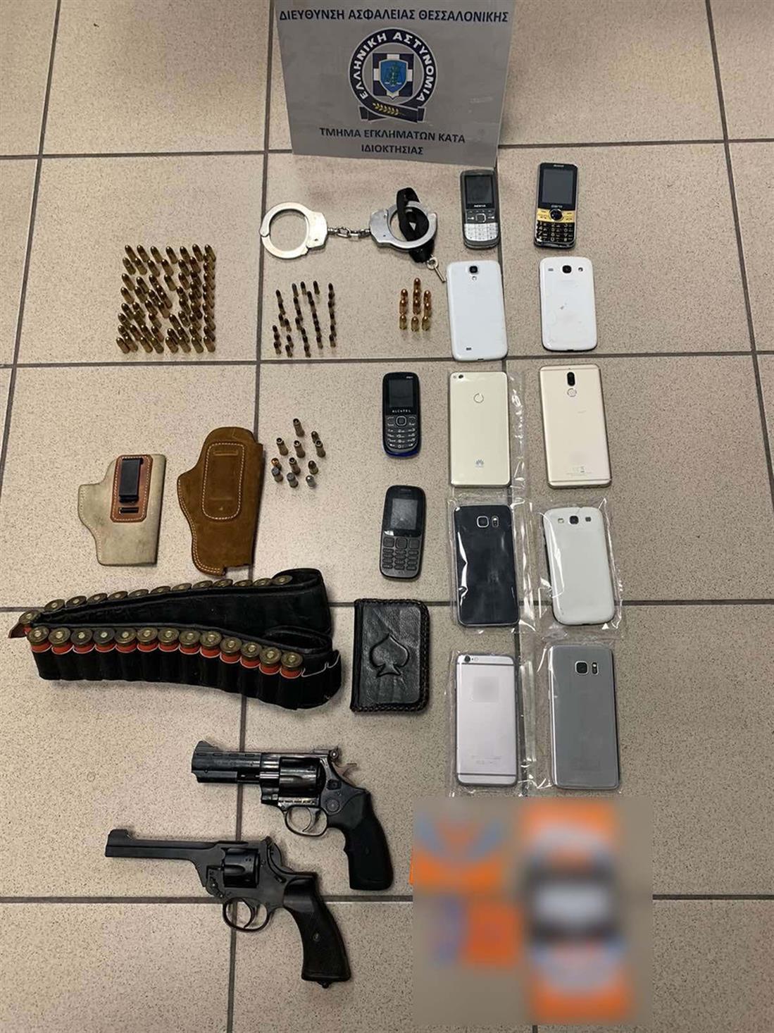 Θεσσαλονίκη - ένοπλη ληστεία - επιχειρηματίας
