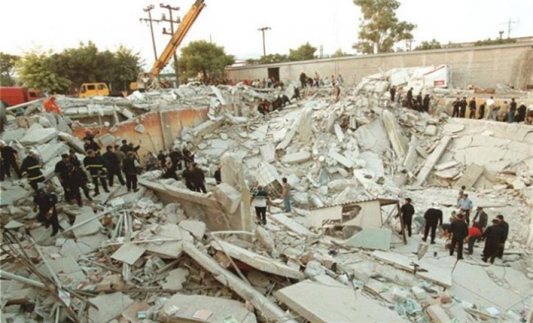 σεισμός - Αθήνα - Πάρνηθα - 1999