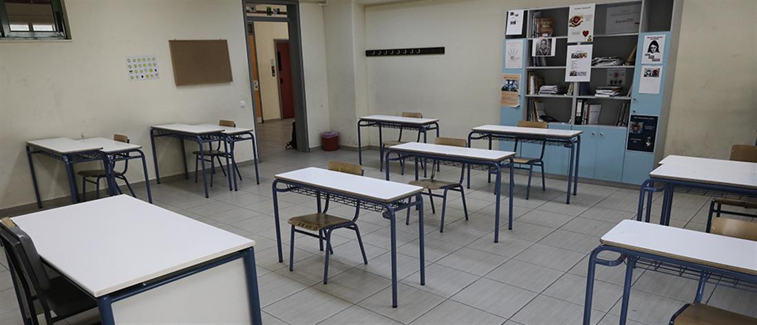 Λέσβος: δεν θα ανοιξουν τα σχολεία