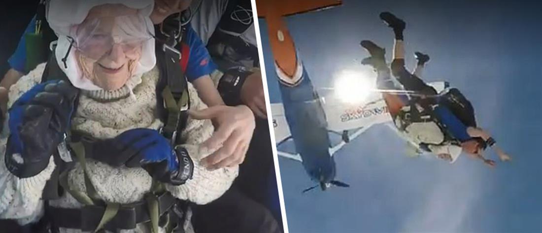 Απίστευτο! Στα 102 της έκανε ελεύθερη πτώση από τα 14000 πόδια (εικόνες)