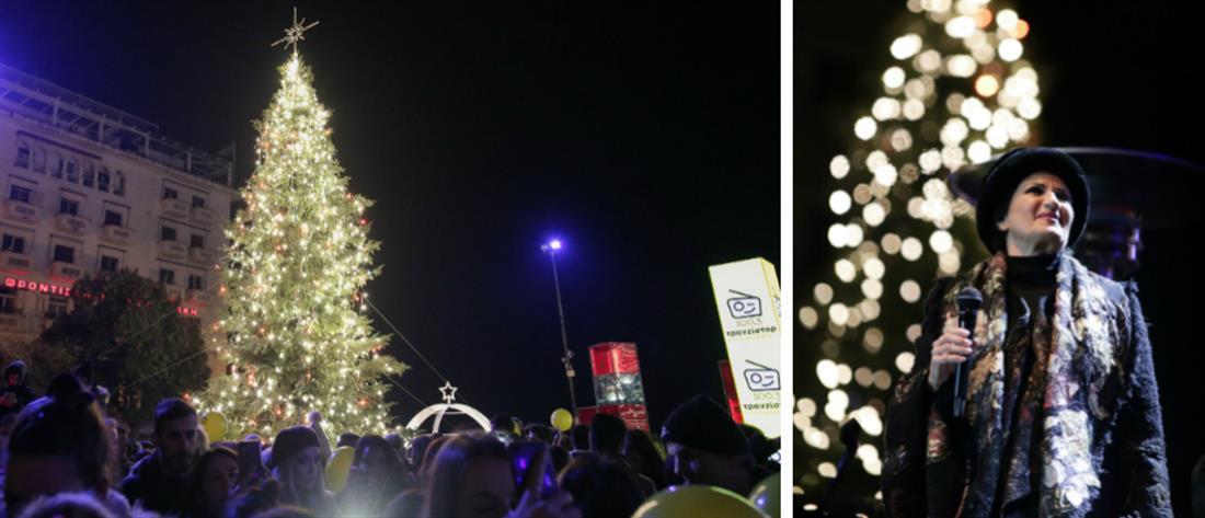 Θεσσαλονίκη: Φωταγωγήθηκε το χριστουγεννιάτικο δέντρο στην πλατεία Αριστοτέλους (εικόνες)