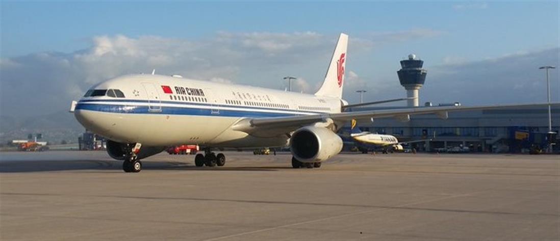 Κορονοϊός: Ακυρώσεις πτήσεων της Air China από και προς την Ελλάδα