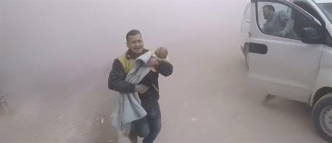 Παιδιά μεταξύ των θυμάτων στην πιο πολύνεκρη επιδρομή στην ανατολική Γούτα (βίντεο)