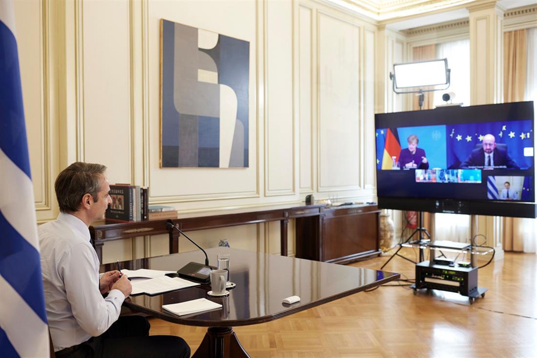 τηλεδιάσκεψη - Κυριάκος Μητσοτάκης - ηγέτες ΕΕ - gallery